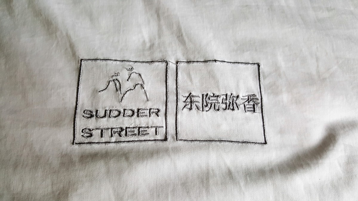 Sudder Street Guesthouse – Yangshuo